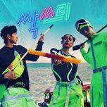 Nghe và tải nhạc hot Du Ri Jyu Wa online
