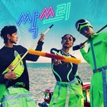 Nghe nhạc Mp3 Let's Dance Beat online miễn phí
