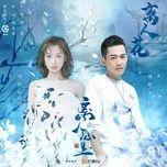 Download nhạc Mp3 Hoa Ly Nhân / 离人花 (Ly Nhân Tâm Thượng Ost) trực tuyến