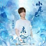 Download nhạc Mp3 Cái Đuôi Nhỏ / 小尾巴 (Ly Nhân Tâm Thượng Ost) trực tuyến