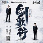 Download nhạc hay Kiếm Ca Hành / 剑歌行 (Kiếm Hiệp Tình Duyên 2 Ost) Beat miễn phí