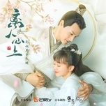 Nghe nhạc Chuông Gió / 风铃 (Ly Nhân Tâm Thượng Ost) Beat Mp3 online