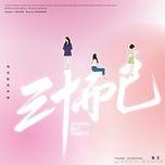 Tải bài hát Mp3 Cô Đơn Là Một Vòng Tròn (30 Chưa Phải Là Hết OST) hot nhất