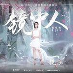 Tải nhạc hot Người Trong Gương / 镜中人 (Kính Song Thành Ost) Beat Mp3
