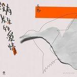 Download nhạc Phi Điểu / 飞鸟 Mp3 miễn phí về điện thoại