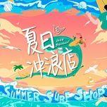 Download nhạc Mp3 Freedom (Summer Surf Shop OST) về máy