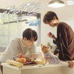 Download nhạc Still Together (Still 2gether OST) trực tuyến miễn phí