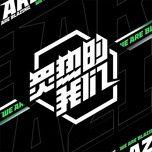 Download nhạc Vũ Khúc Hoa Viên (Live) Mp3