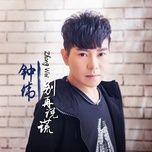 Nghe nhạc Wo Men Bu Yi Yang Mp3 hot nhất