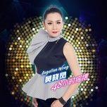 Bài hát Yong Bao Ni Li Qu hot nhất về máy