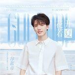 Tải nhạc Mp3 Hoa Khai Nhược Hạ / 花开若夏 (Em Đến Cùng Mùa Hè OST) nhanh nhất