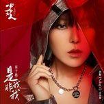 Nghe và tải nhạc hot Là Ta Không Phải Ta / 是我非我 (Thiếu Nữ Đại Nhân OST) về điện thoại