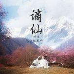 Download nhạc Mp3 Trích Tiên / 谪仙 Beat nhanh nhất