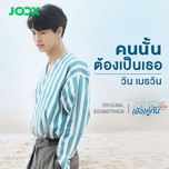 Download nhạc hay That Person Must Be You (Still 2gether OST) miễn phí về máy
