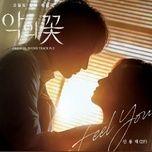 Download nhạc Mp3 Feel You (Flower Of Evil OST) online miễn phí