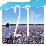 Download nhạc 21 Ngày / 21天 Mp3 nhanh nhất
