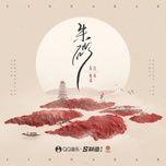 Nghe nhạc Chu Sa / 朱砂 (Nhậm Nhiên Version) Mp3 hay nhất
