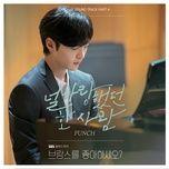 Tải nhạc Mp3 Zing Love Me (Do You Like Brahms? OST)
