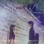 Nghe và tải nhạc Your Moonlight (Do You Like Brahms OST) hot nhất