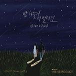 Download nhạc hot Midnight (Do You Like Brahms? OST) Mp3 miễn phí