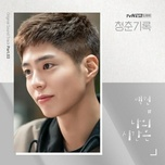 Download nhạc hot Every Second (Record Of Youth OST) nhanh nhất