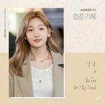 Tải bài hát You're In My Soul (Record Of Youth OST) trực tuyến