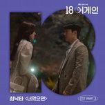 Nghe và tải nhạc Mp3 If You (18 Again OST) miễn phí