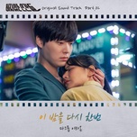 Download nhạc Mp3 Once Again With You (Love With Flaws OST) chất lượng cao