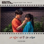 Nghe nhạc Why (Love With Flaws OST) Mp3