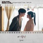 Tải bài hát Thinking Of You (Love With Flaws OST) miễn phí về máy