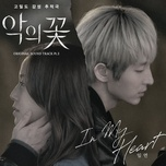 Tải bài hát In My Heart (Flower Of Evil OST) online miễn phí