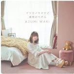 Nghe và tải nhạc Mp3 Itsuka No Kioku (Kuma Kuma Kuma Bear Opening) chất lượng cao