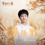 Download nhạc Mp3 Trong Hạnh Phúc / 幸福里 (Câu Chuyện Hạnh Phúc OST) trực tuyến