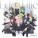Download nhạc hay Edel Lilie (Assault Lily: Bouquet Ending) Mp3 hot nhất