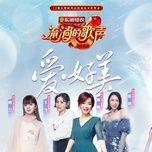 Download nhạc hot Tình Yêu Rất Đơn Giản / 爱很简单 (Live) nhanh nhất