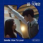 Nghe và tải nhạc hot How To Love (18 Again Ost) miễn phí về máy