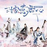 Download nhạc hay Zhao Mu Ling / 朝暮令 (Ba Lần Gả Trêu Ghẹo Lòng Quân Ost) hot nhất