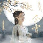 Nghe nhạc Mp3 Đêm Nay / 今宵 (Minh Nguyệt Từng Chiếu Giang Đông Hàn Ost) nhanh nhất