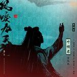 Nghe nhạc hay Diệp Khuynh Quân / 叶倾君 (Guitar Version) (Phượng Lệ Cửu Thiên Ost) hot nhất