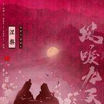 Tải nhạc Mp3 Niết Bàn / 涅槃 (Phượng Lệ Cửu Thiên Ost)