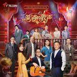 Nghe và tải nhạc hay Đi Muôn Phương / 走四方(Live) Mp3 về điện thoại