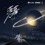 Nghe và tải nhạc hay Người Hạ Màn / 落幕人 Mp3 miễn phí về máy