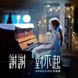 Nghe nhạc hay Cảm Ơn Thực Xin Lỗi / 謝謝對不起 Mp3 miễn phí