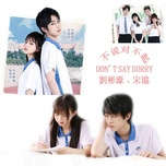Download nhạc hay Đừng Nói Lời Xin Lỗi / 不说对不起 (Nụ Cười Của Em Tựa Kẹo Ngọt OST) Mp3 về điện thoại