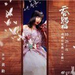 Tải bài hát Bất Tản / 不散 (Thiên Quan Tứ Phúc OST) Mp3 miễn phí về điện thoại