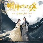 Download nhạc hot Tan Chảy / 融化 (Minh Nguyệt Từng Chiếu Giang Đông Hàn OST) miễn phí về điện thoại