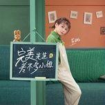 Tải nhạc Zing Dạ Vấn / 夜问 (Quý Ông Hoàn Hảo Và Cô Nàng Tạm Được OST) nhanh nhất về máy