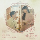 Download nhạc Fall In Love (When My Love Blooms OST) hot nhất