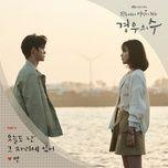 Nghe và tải nhạc I'm Still Here (More Than Friends OST) chất lượng cao