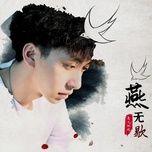 Download nhạc hot Yến Vô Hiết / 燕无歇 Remix về máy